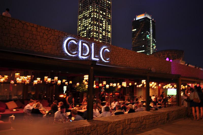 Fachada da Balada CDLC em Barcelona