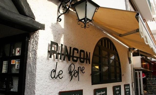 Restaurante El Rincon de Pepe - Cala Salada